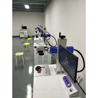 深圳华科 激光打标镭雕Z紫光打码CO2打标设备制造商