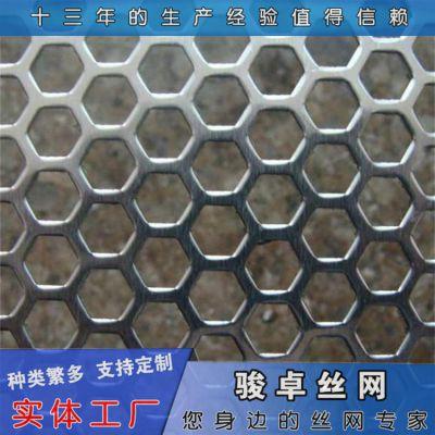 冷轧板冲孔网椭圆型建筑装饰网规格冲孔网