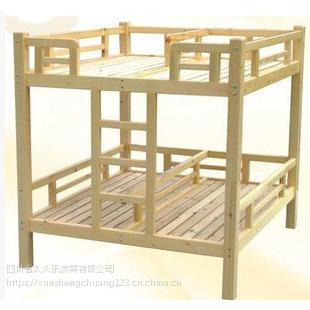 成都幼儿家具单人小孩床课桌椅小板凳质保5年
