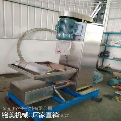 供应350A再生塑料脱水机 废旧pet塑料脱水机价格
