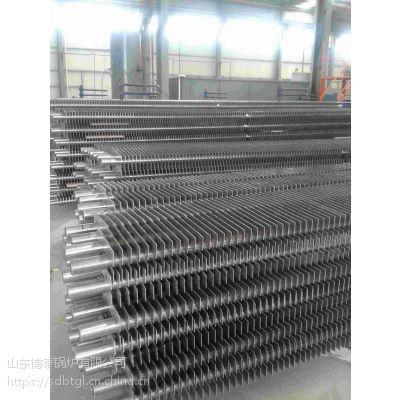 山东博泰锅炉H型翅片管方形翅片管