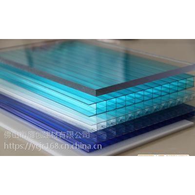 佛山PC耐力板厂家 PC耐力板批发 聚碳酸酯板厂家批发