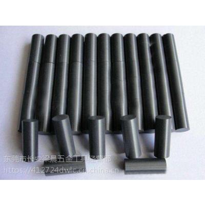 供应硬质合金钨钢圆棒毛坯料/成品精磨圆棒
