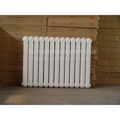 钢制柱型暖气片SCGGZT2-0.85/3-1.0圣烨专供