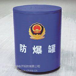 防爆罐,现货,含有检测报告,百万保险,守卫神十年品牌