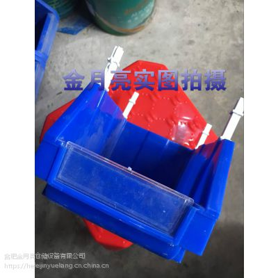 供应合肥塑料组立零件盒、仓储无盖塑料箱五金配件包装盒