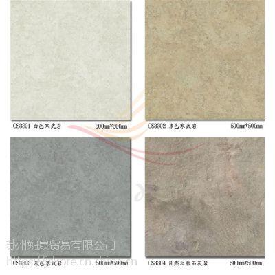 厂家直销地板 石塑地板 环保地板 拼装地板 室内地板 石塑地板(石纹)
