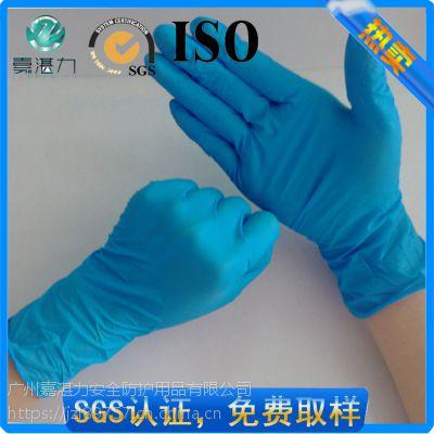 厂家直销一次性手套, 可开票,丁腈 乳胶 PVC