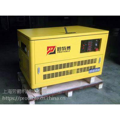厂家供应20千瓦静音220V车载发电机