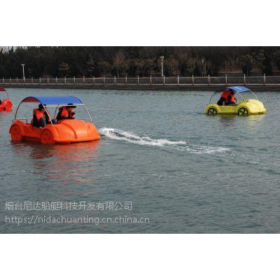厂家直供安全多彩电动船、公园休闲船、游乐船