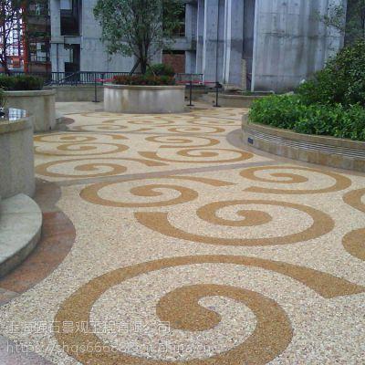 儋州透水混凝土公司彩色透水混凝土供应强石新材料