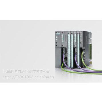 西门子厂家直销 6ES7421-1BL01-0AA0