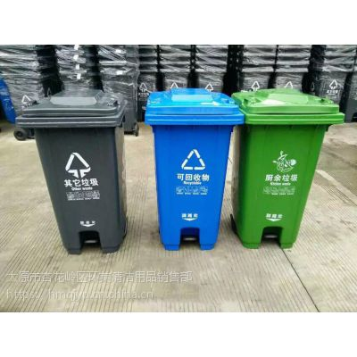 山西小区塑料240L120L垃圾桶垃圾箱环卫垃圾桶厂家小区公园椅