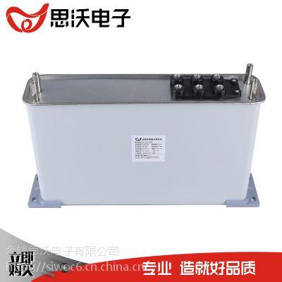 BKMJ0.25-30-3YN长方形电力电容器