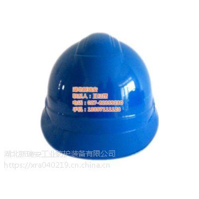 新瑞安厂家批发(图) hdpe安全帽 甘肃安全帽
