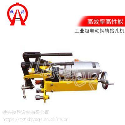 LQ-51电动混凝土轨枕螺栓钻取机厂家_131 8131 9353 产品与应用