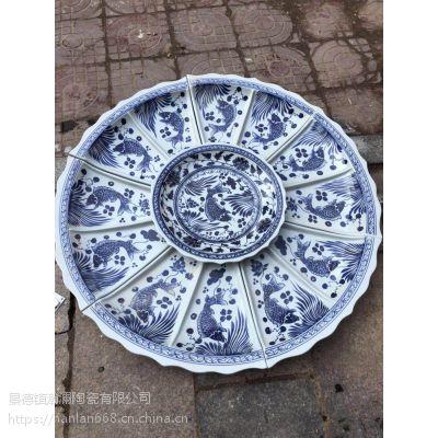 陶瓷大鱼盘 家用大号圆盘80公分蒸虾盘菜盘 彩绘大盘摆饰