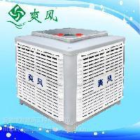 供应浙江上海苏州冷风机水空调