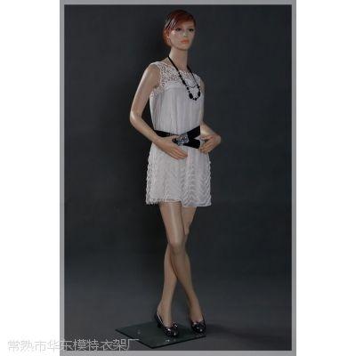 服装店橱窗女士服装道具展示 玻璃钢化妆肤色模特 商场专用模特衣架