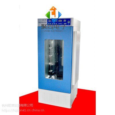 湖南智能人工气候箱PRX-1000A使用方法举例
