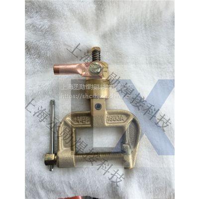 上海丞勋-焊接1500A全铜接地夹