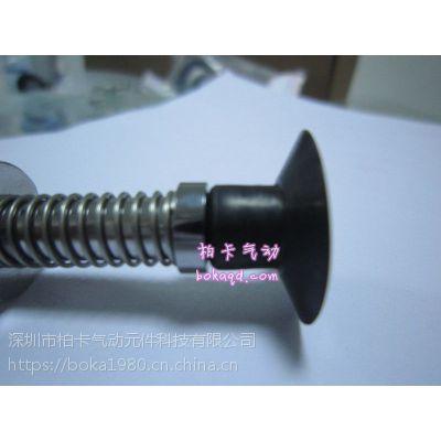 供应 台湾BOOKA柏卡 真空吸盘PATS-20-10-N 实物展示