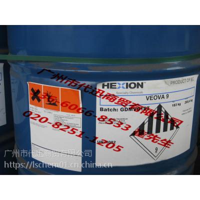美国迈图Momentive叔碳酸乙烯酯Veova9华南区域品质保证经销商