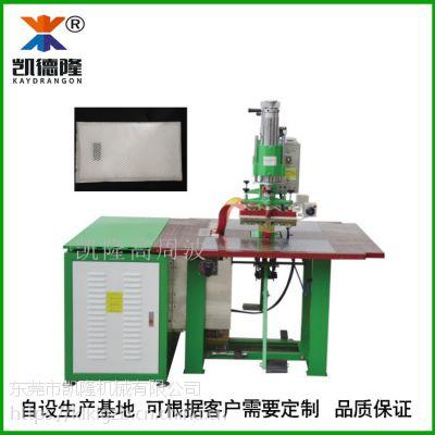 番禺凯德隆高周波双头气压式熔接机PVC网布8kw高频熔接设备