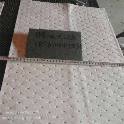吸油棉产品用途 特点 价格