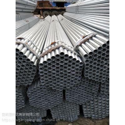 昆明镀锌管厂家销售河北天创材质3091规格DN15X2.75
