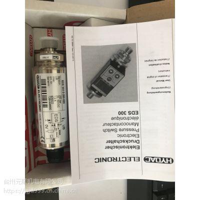 现货供应贺德克EDS3446-3-0250-000压力传感器