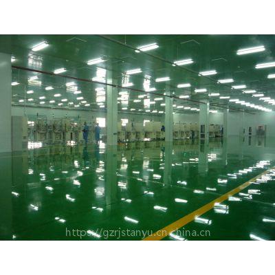 厂家承接塑料生产无尘车间 日用品无尘车间 食品QS认证无菌室装修