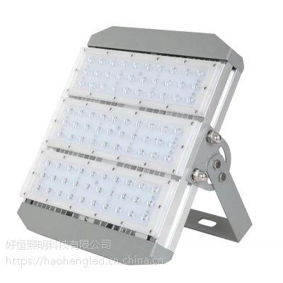 好恒照明LED模组型材投光灯 120W路灯头 泛光灯 隧道灯 180lm/w高光效 质保五年 批发
