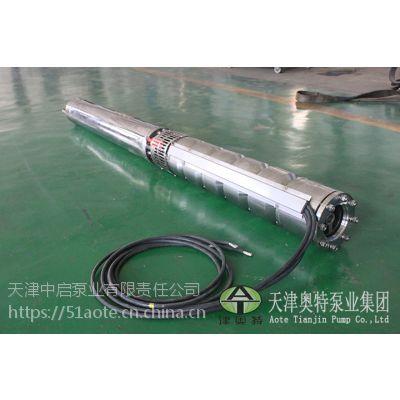 地热井潜水泵_热水提取供应深井泵QJR