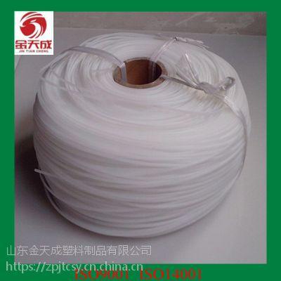 供应乳白色焊接用pp焊条
