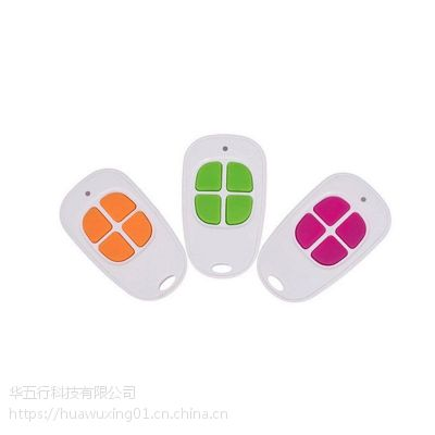 白鸭蛋型对拷遥控器电动卷帘门道闸门车库门工业门锁无线遥控器315M