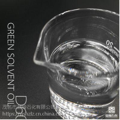 广东茂名石化D60溶剂油 出厂价格