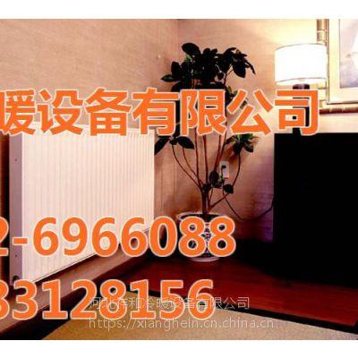 钢制板式散热器图片,祥和冷暖设备,钢制板式散热器特点