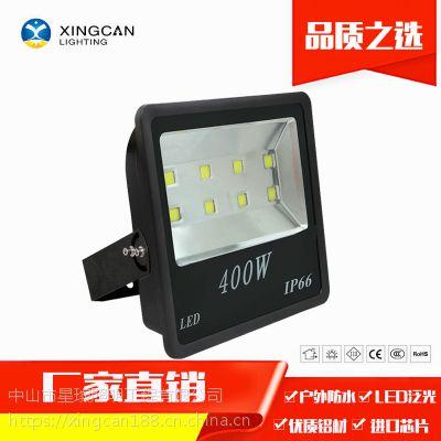 户外泛光照明高杆灯100w150w200w250w