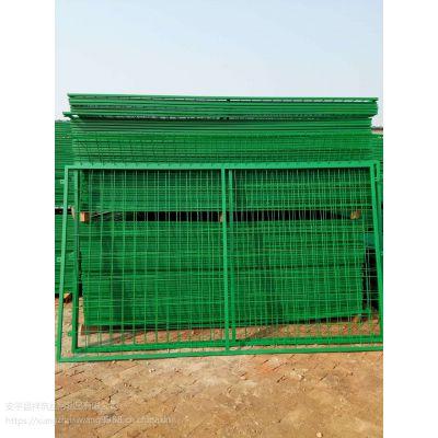 浸塑围墙护栏、公路栅栏、养殖防护网