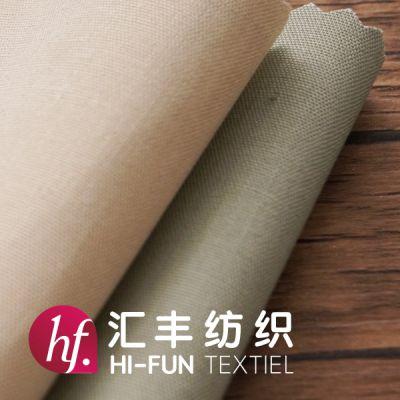 郑州工装面料|打样定制|时尚首先