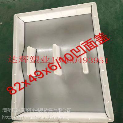达辉塑业专业生产沟盖板塑料模具,支持来图定做,厂家直销!欢迎广大顾客前来订购!