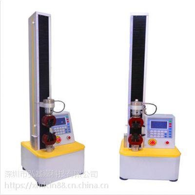 微电脑拉力试验机带测试打印