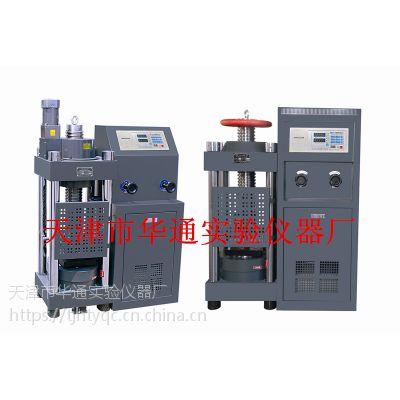 电液式压力试验机价格