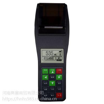 高精度便携式里氏硬度计北京时代TH110打印