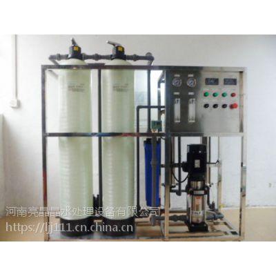 周口0.5吨小型纯水设备 家用净水器生产厂家