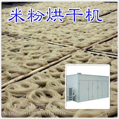 江西米粉烘干设备 空气能热泵米粉干机