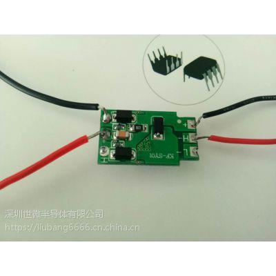 AP9180内置MOS_2.5-60V升压恒流LED驱动IC