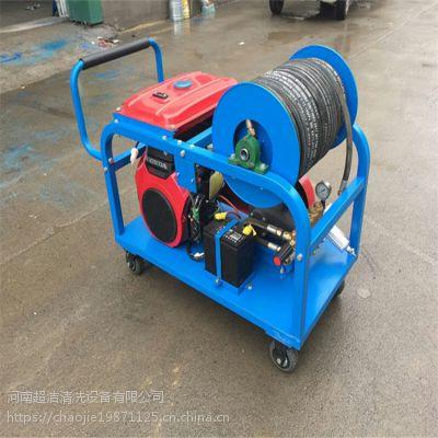 河南超洁工业电动清洗机/混凝土高压冲洗机/建筑外墙水射流设备