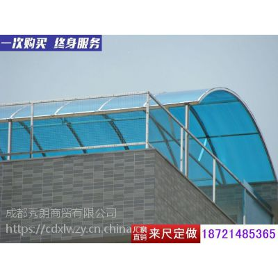 供应阳光板每平方米多少钱、阳光板施工方法别墅小屋屋顶阳光房